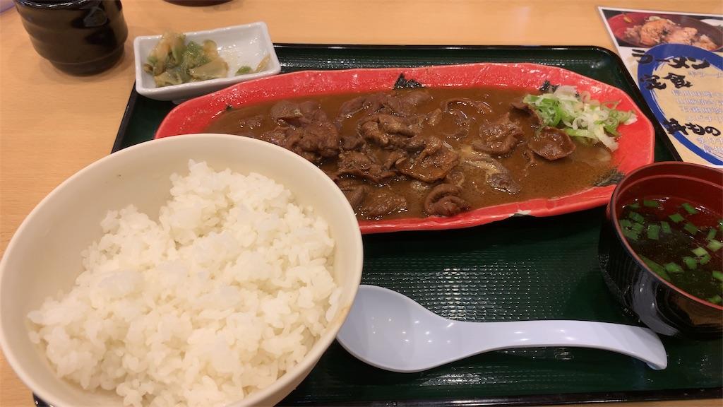 f:id:niwatori51:20191109202142j:image