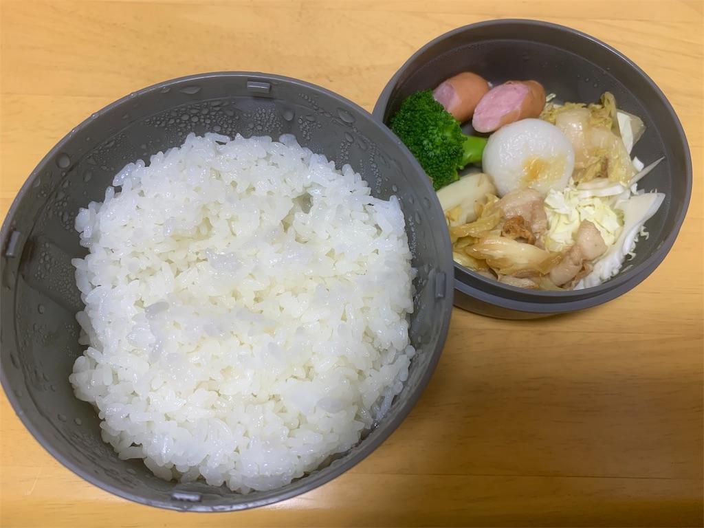 f:id:niwatori51:20191114215636j:image