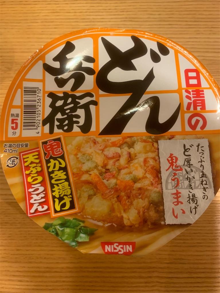 f:id:niwatori51:20191114220341j:image