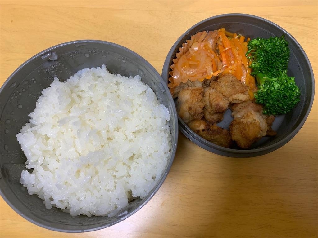 f:id:niwatori51:20191118131752j:image