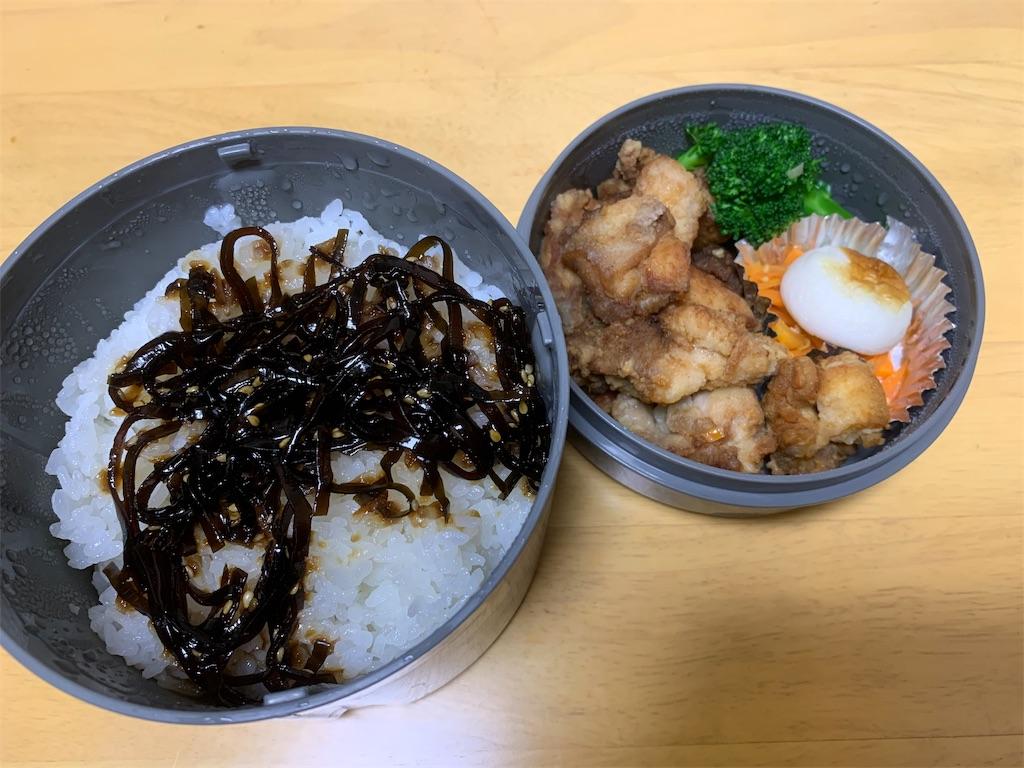 f:id:niwatori51:20191119132355j:image
