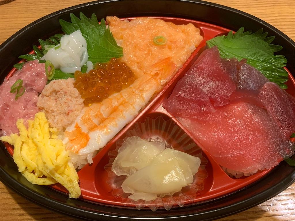 f:id:niwatori51:20191119204524j:image