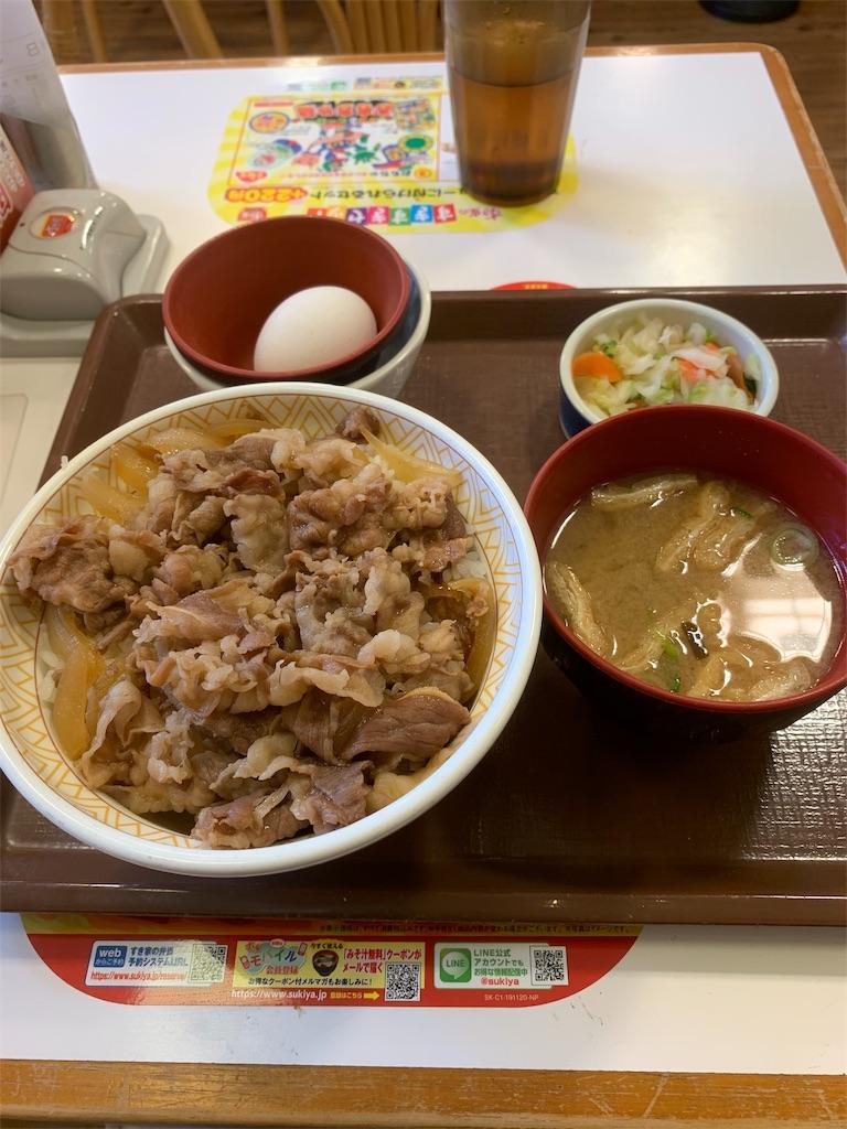 f:id:niwatori51:20191120150510j:image