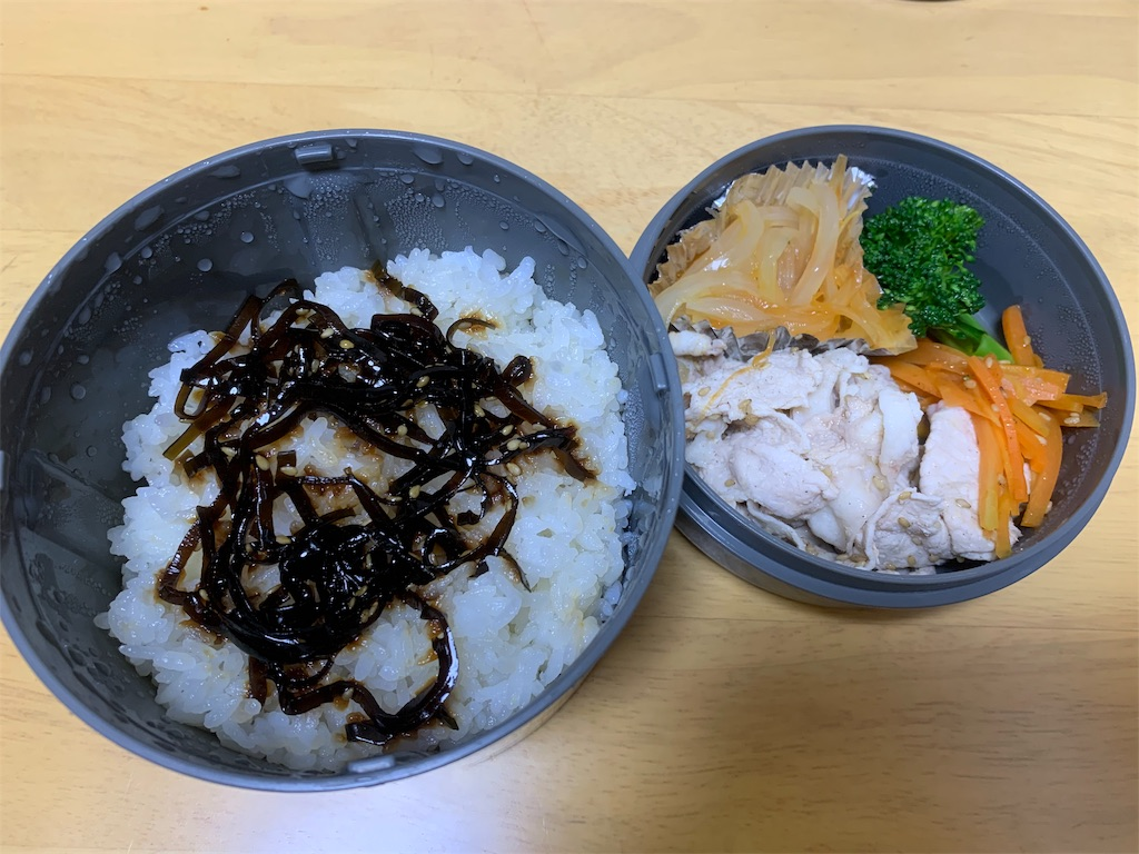 f:id:niwatori51:20191121145249j:image