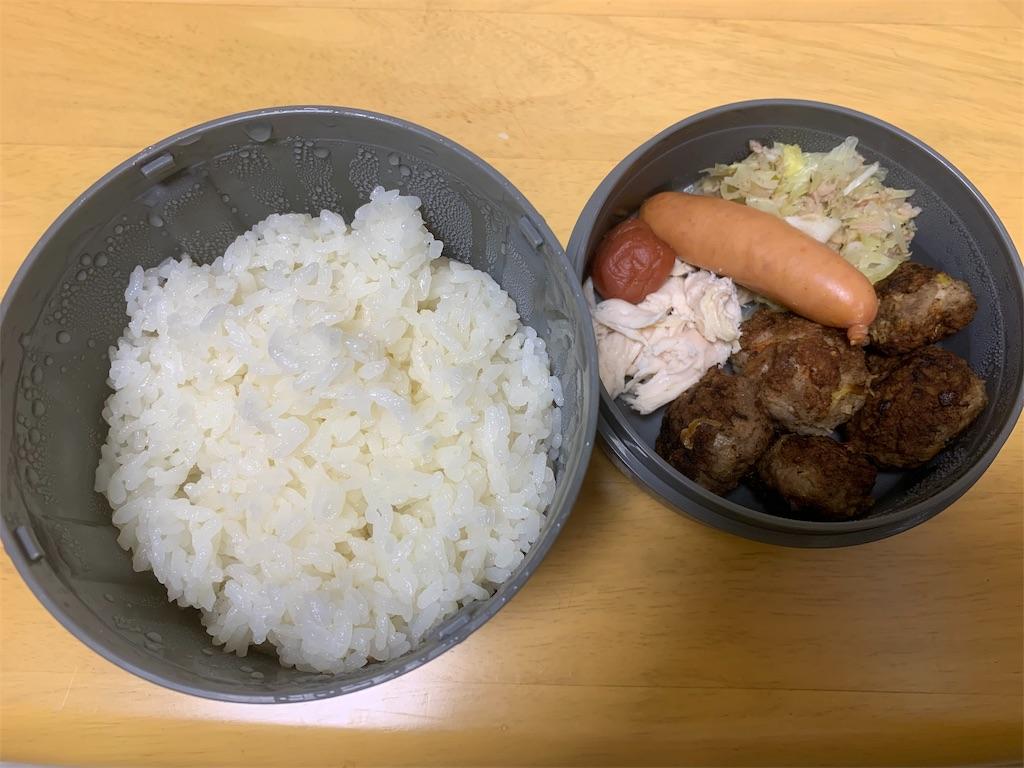 f:id:niwatori51:20191125194923j:image