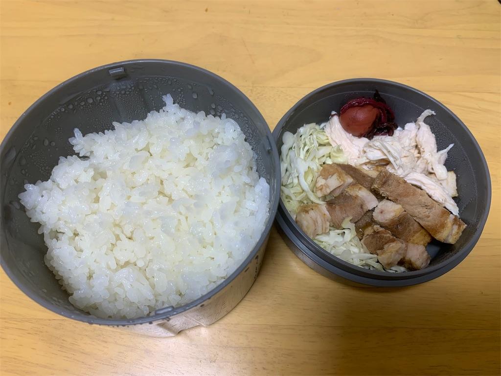 f:id:niwatori51:20191126131403j:image