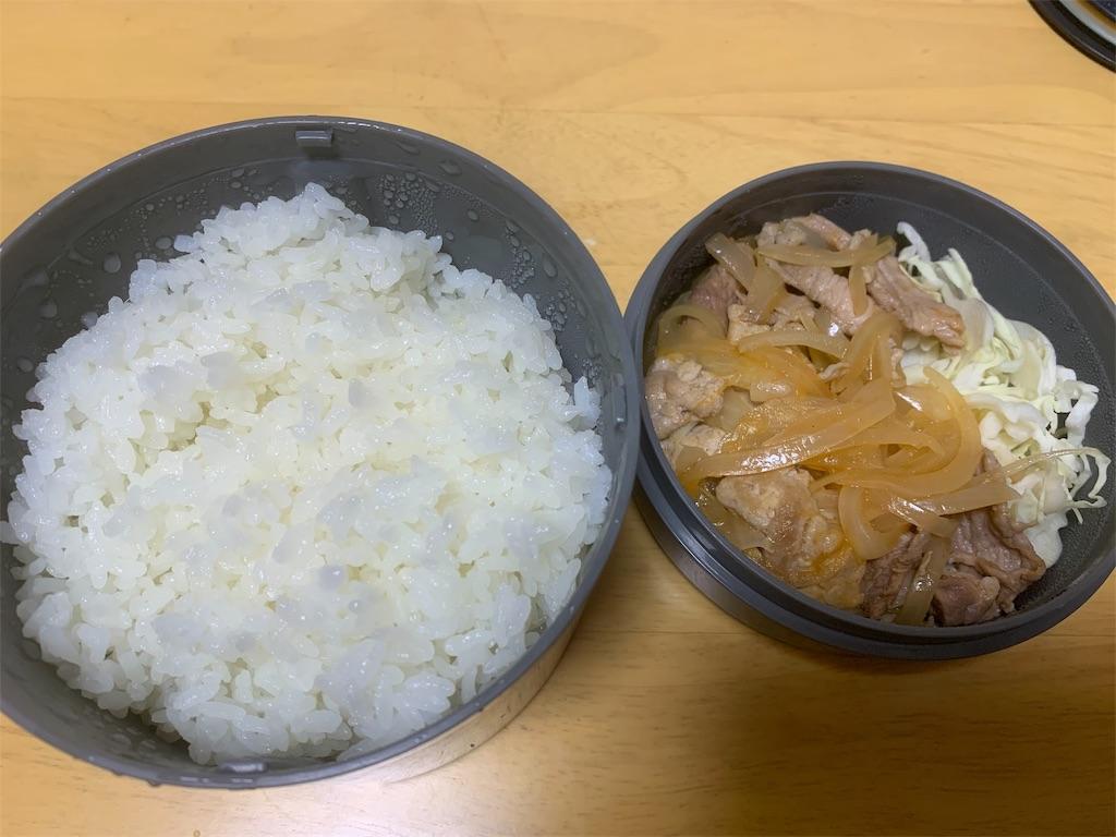 f:id:niwatori51:20191128132649j:image