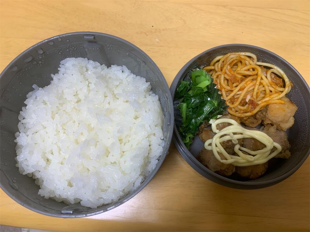 f:id:niwatori51:20191202133142j:image