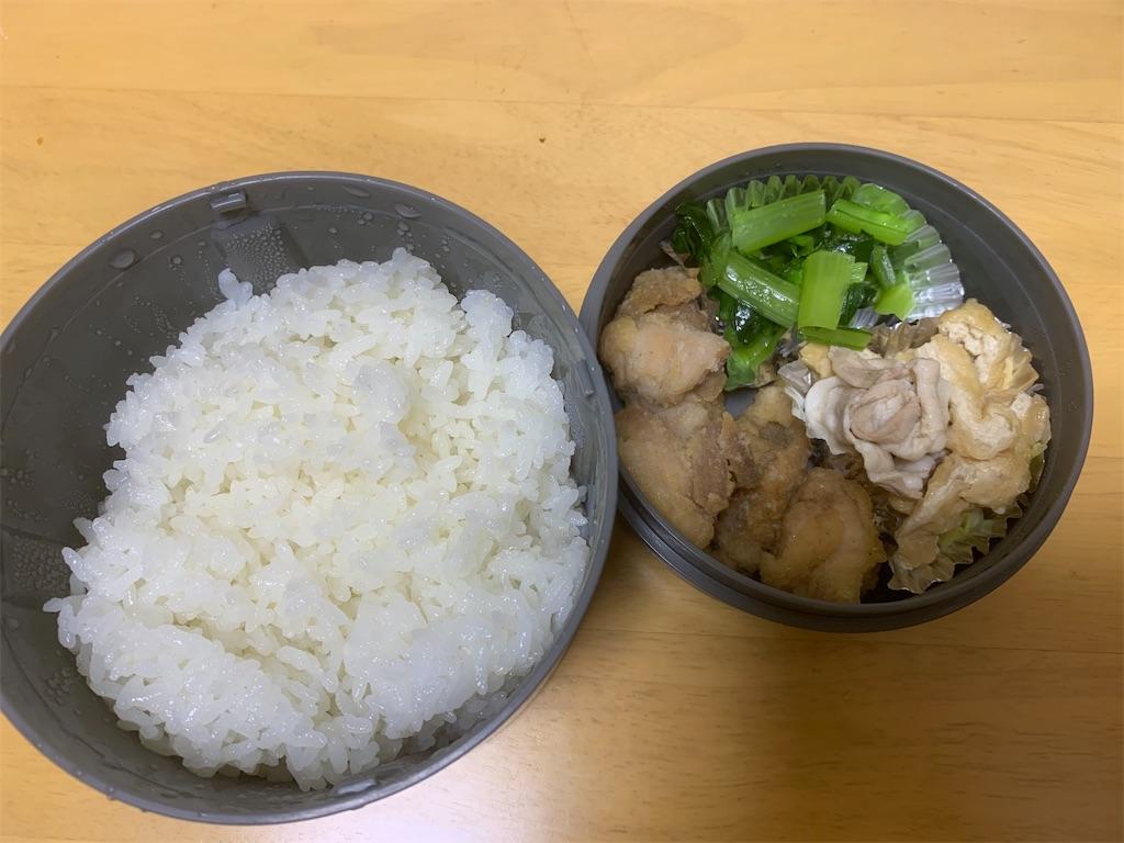 f:id:niwatori51:20191205132130j:image