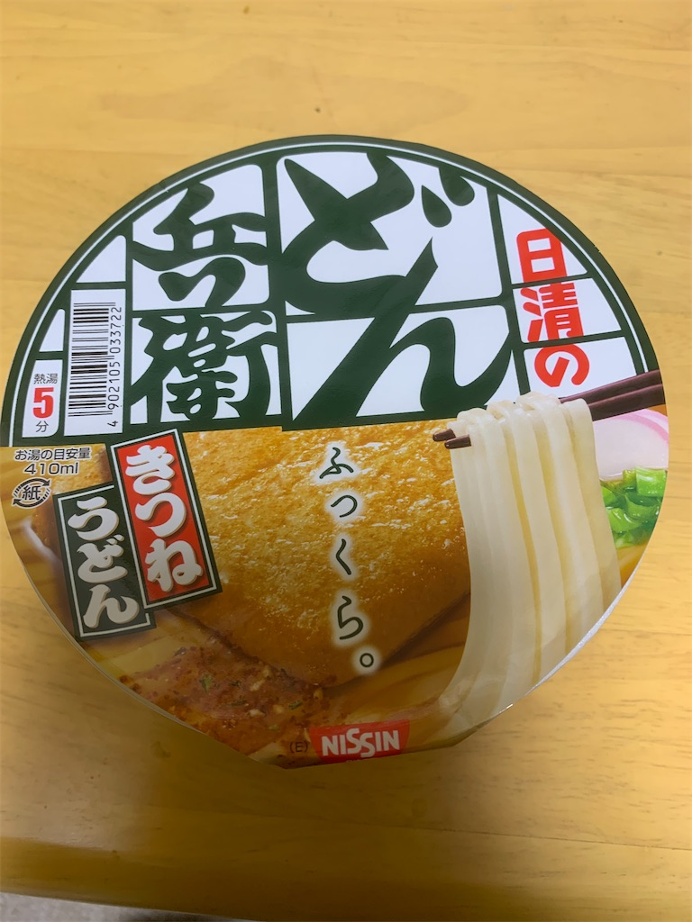 f:id:niwatori51:20191207125210j:image