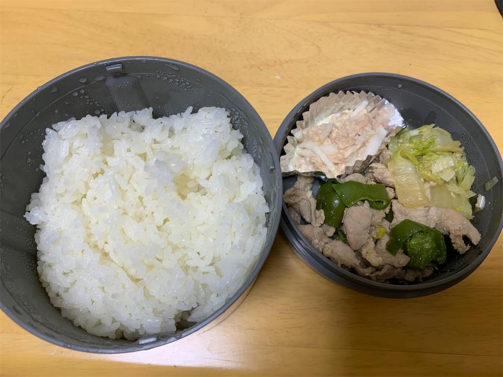 f:id:niwatori51:20191209130810j:image