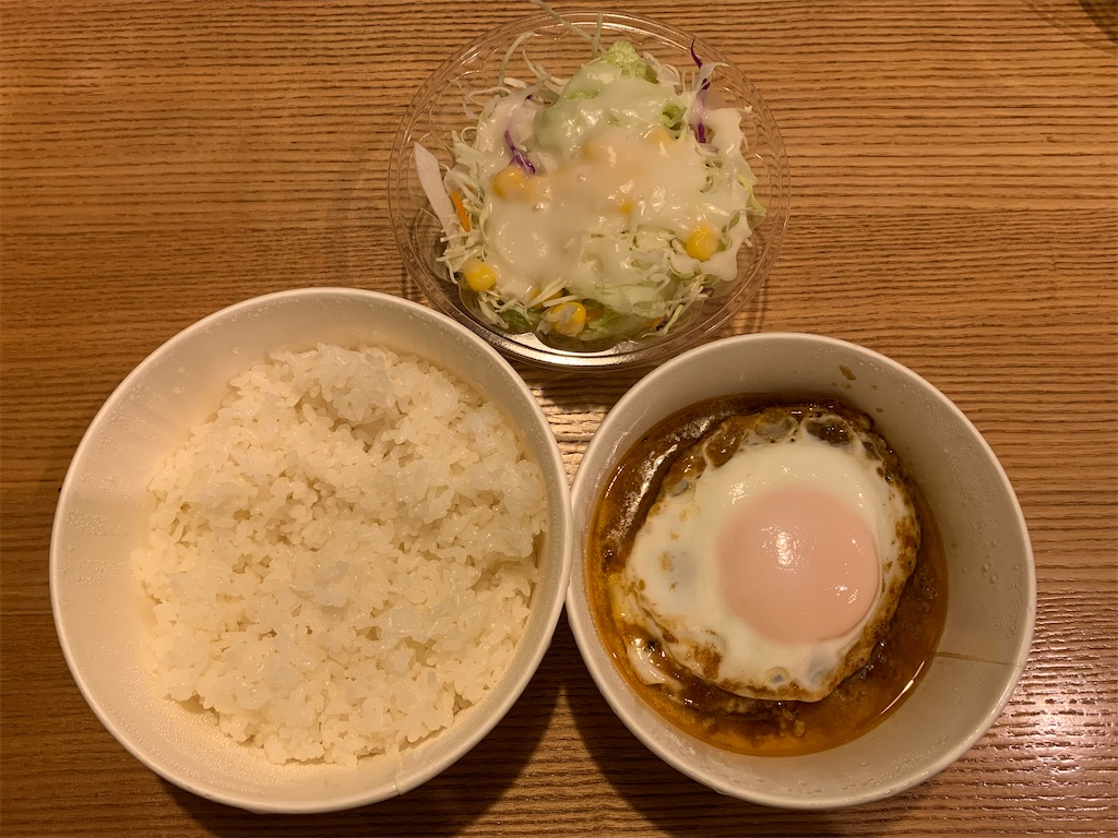 f:id:niwatori51:20191209201510j:image