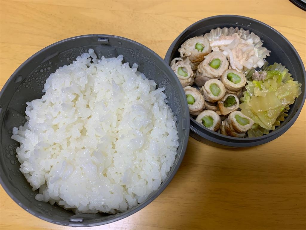 f:id:niwatori51:20191210131051j:image