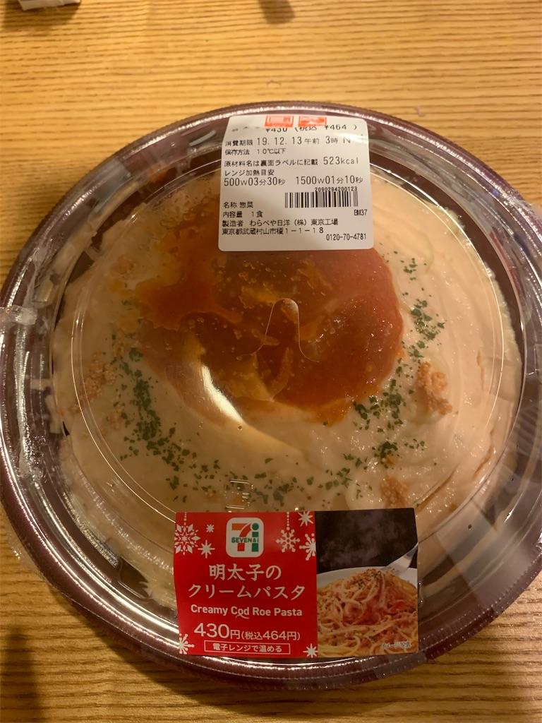 f:id:niwatori51:20191210200856j:image