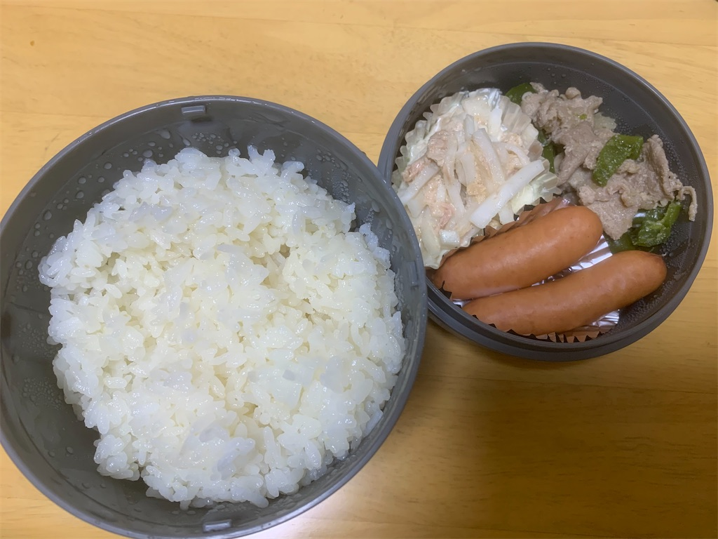 f:id:niwatori51:20191213131145j:image