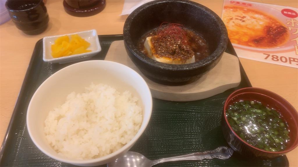 f:id:niwatori51:20191214130855j:image