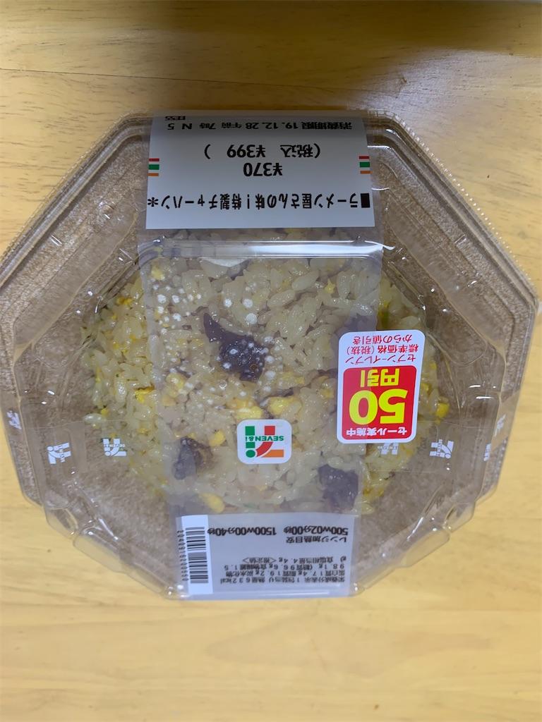 f:id:niwatori51:20191227213505j:image
