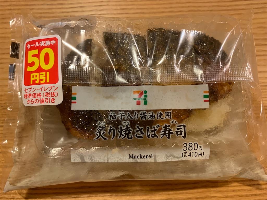 f:id:niwatori51:20191228011358j:image