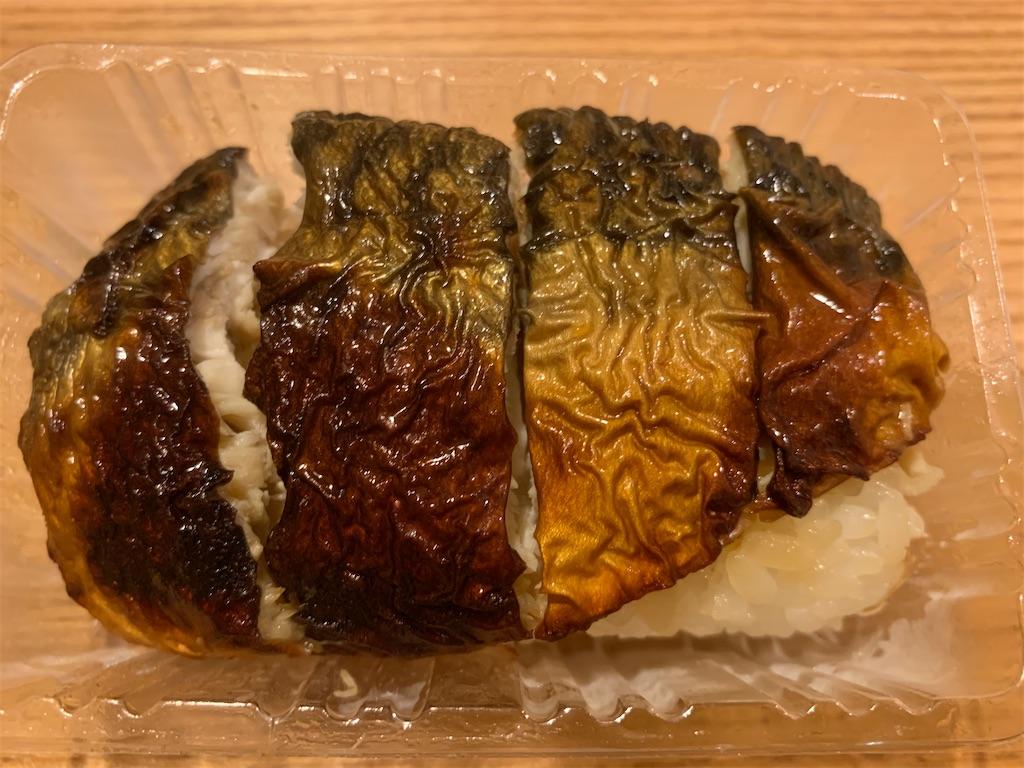f:id:niwatori51:20191228011520j:image