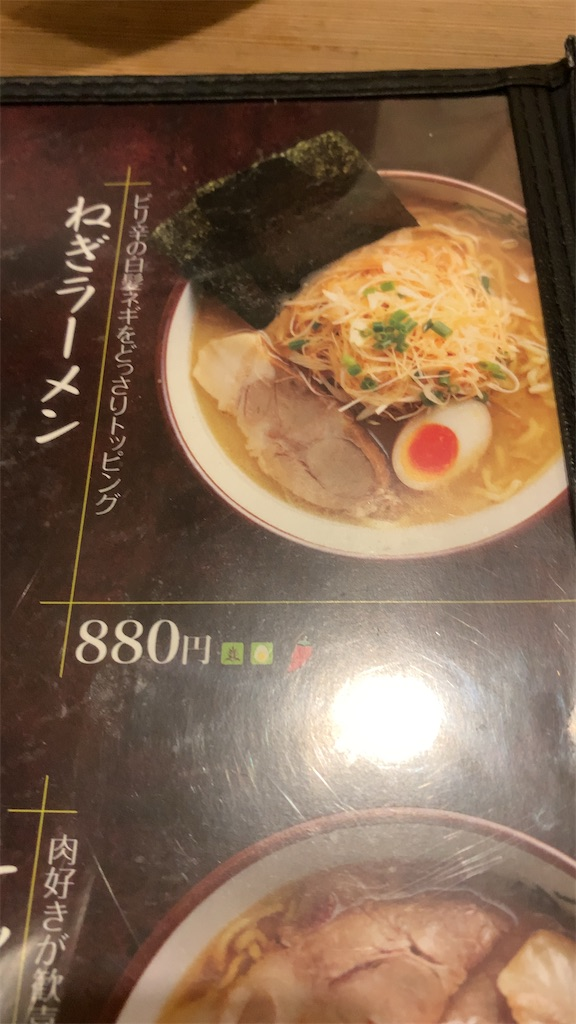 f:id:niwatori51:20200106203740j:image