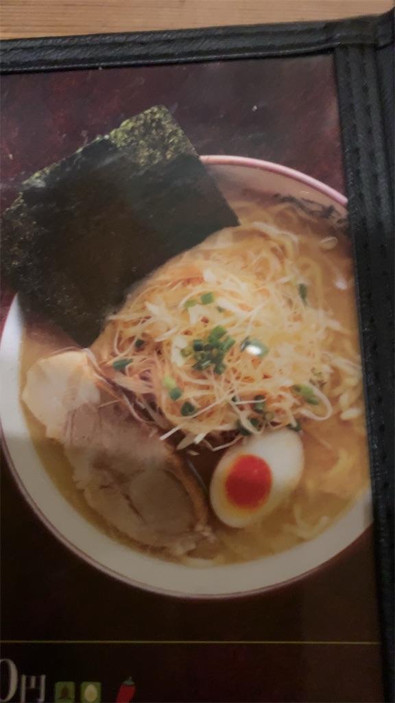 f:id:niwatori51:20200106203802j:image