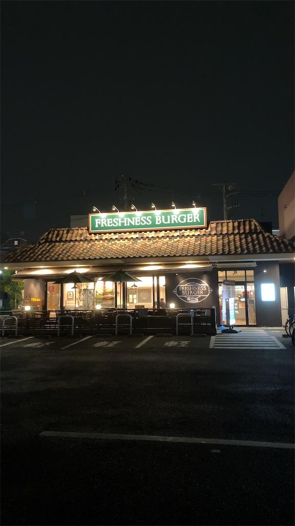 f:id:niwatori51:20200107215453j:image