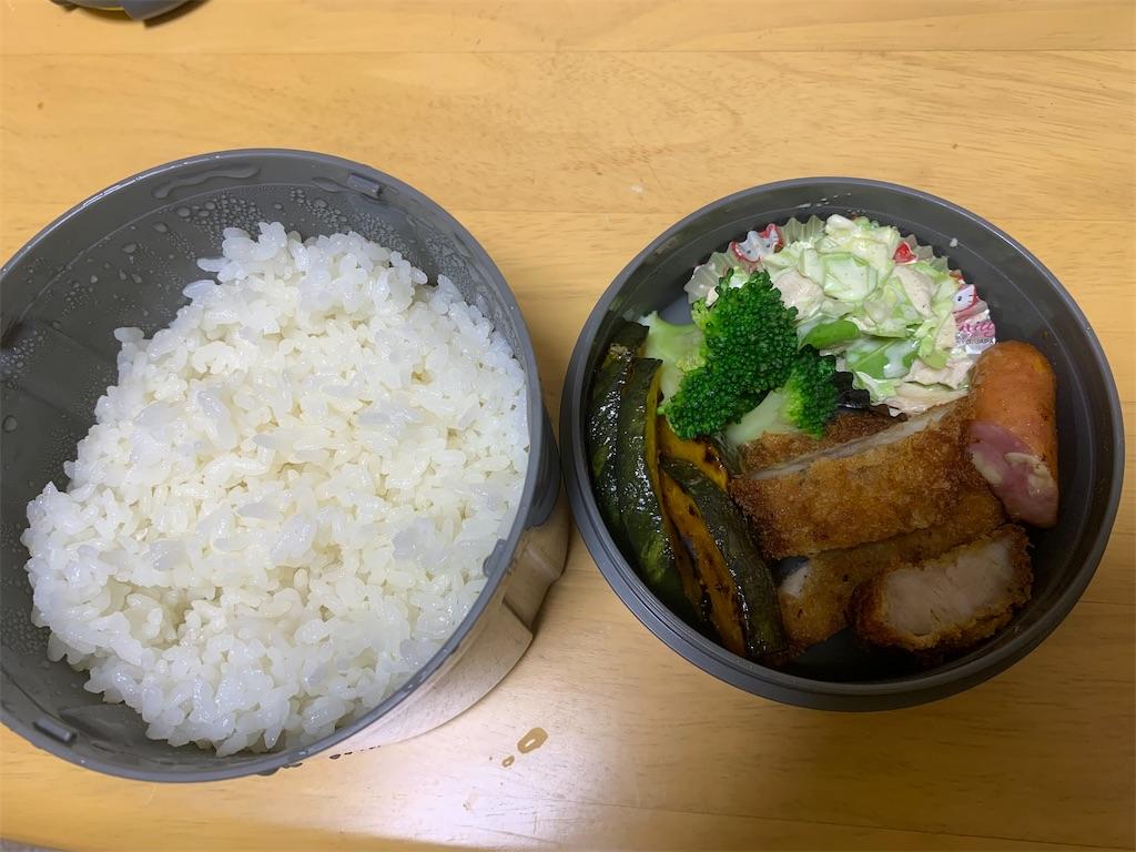 f:id:niwatori51:20200114164127j:image