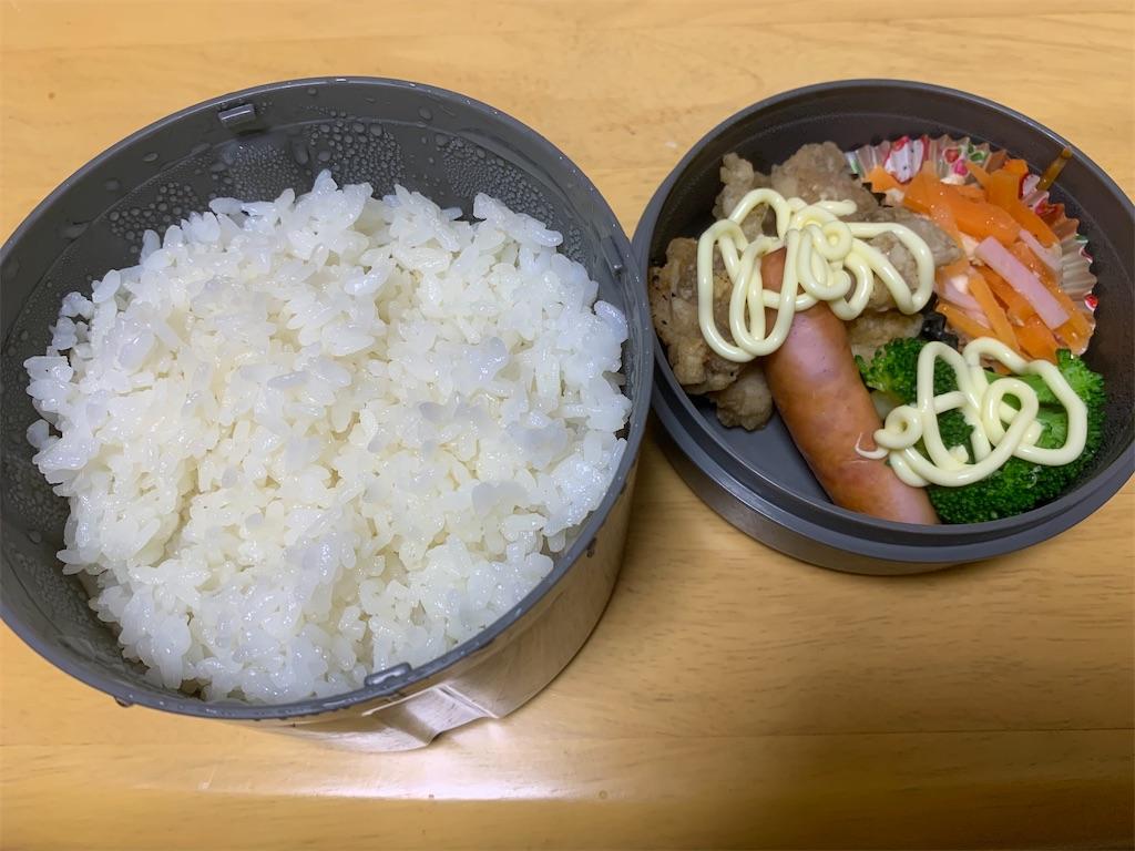 f:id:niwatori51:20200116133713j:image