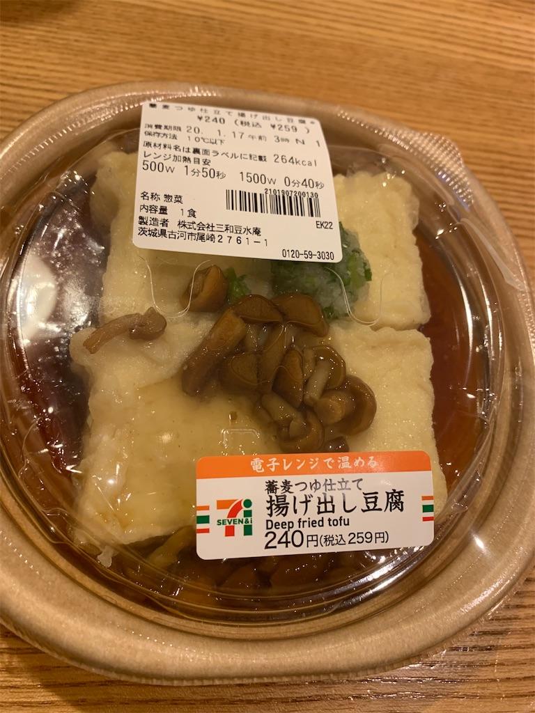 f:id:niwatori51:20200116200513j:image