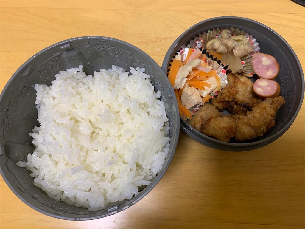 f:id:niwatori51:20200118132121j:image