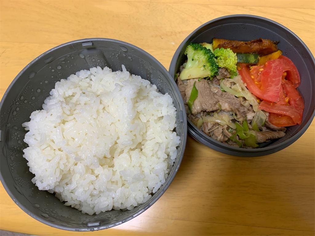 f:id:niwatori51:20200120131337j:image