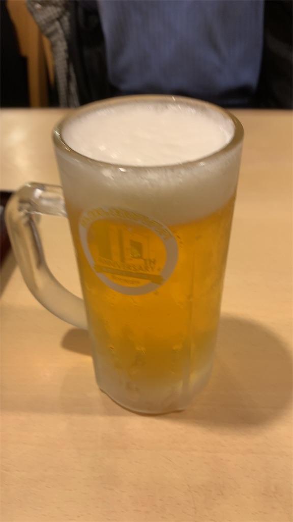 f:id:niwatori51:20200126151216j:image