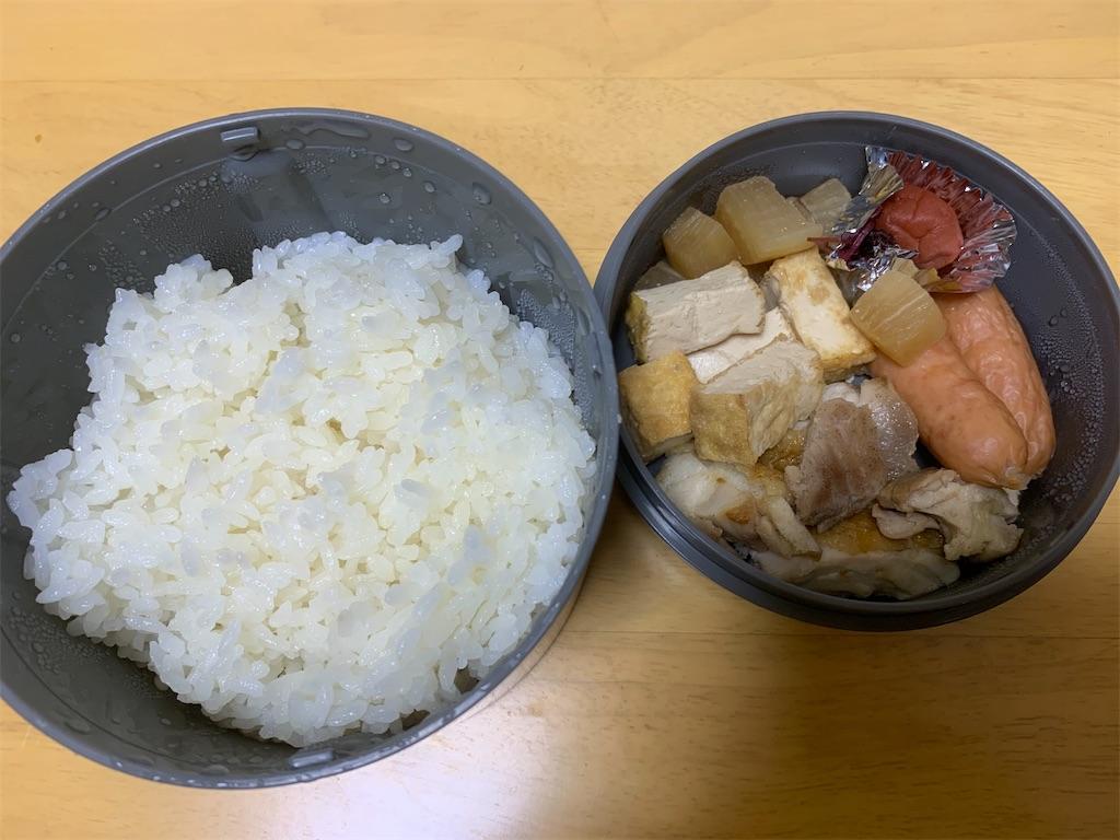 f:id:niwatori51:20200204132219j:image