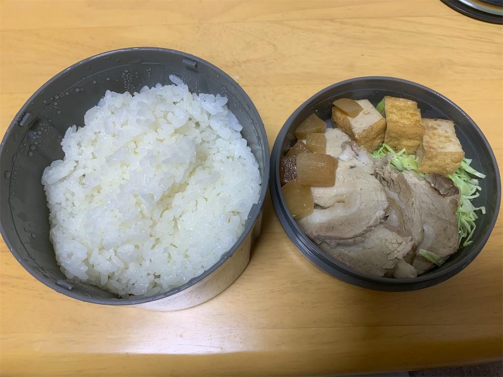 f:id:niwatori51:20200205130406j:image