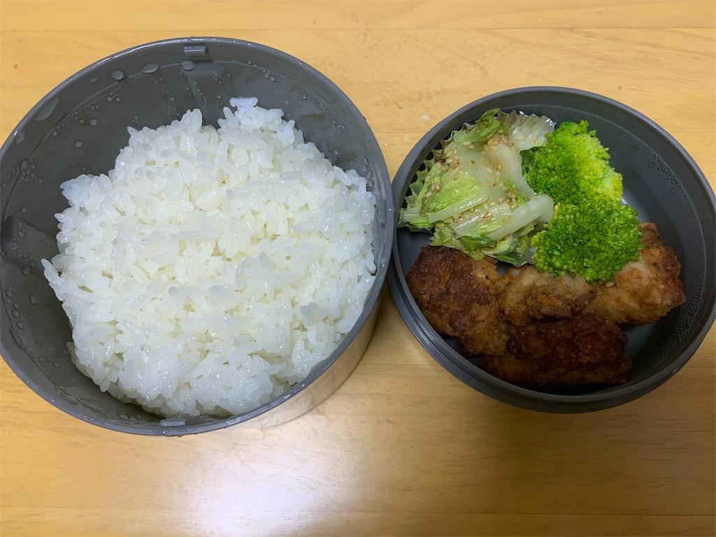 f:id:niwatori51:20200210203344j:image