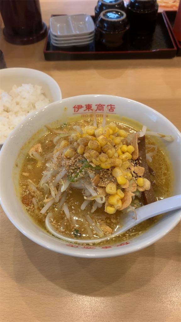 f:id:niwatori51:20200214132517j:image