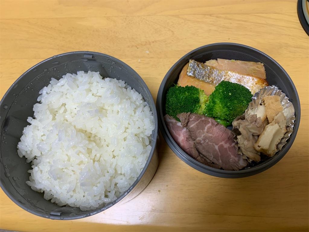 f:id:niwatori51:20200217215600j:image
