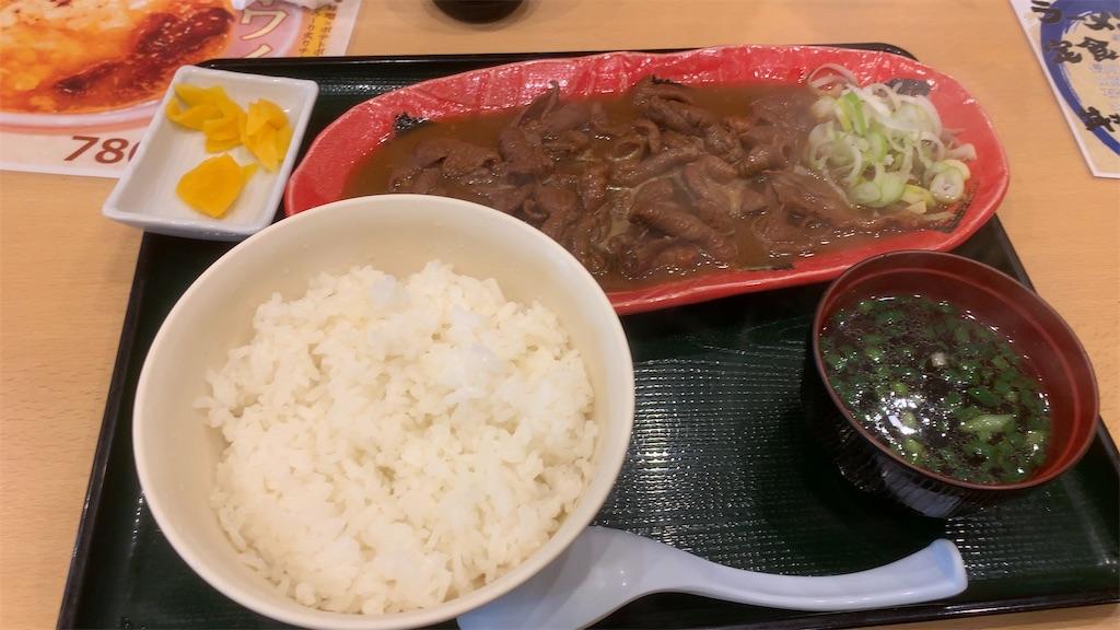 f:id:niwatori51:20200221132541j:image