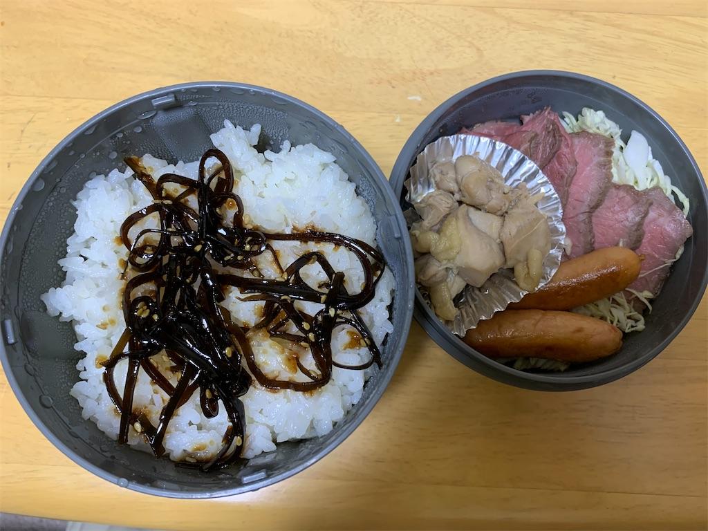 f:id:niwatori51:20200222132826j:image