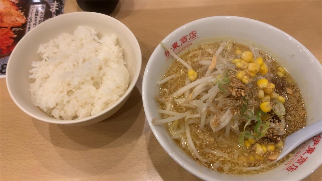 f:id:niwatori51:20200302200536j:image