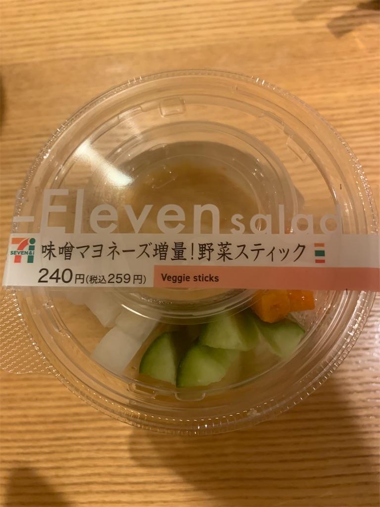 f:id:niwatori51:20200303204321j:image