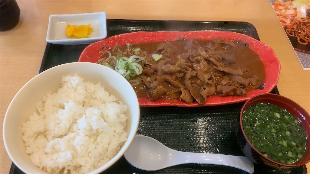 f:id:niwatori51:20200309131245j:image