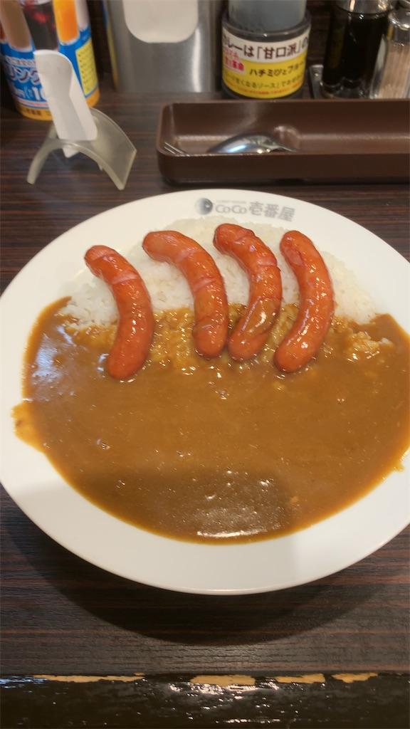 f:id:niwatori51:20200321224634j:image