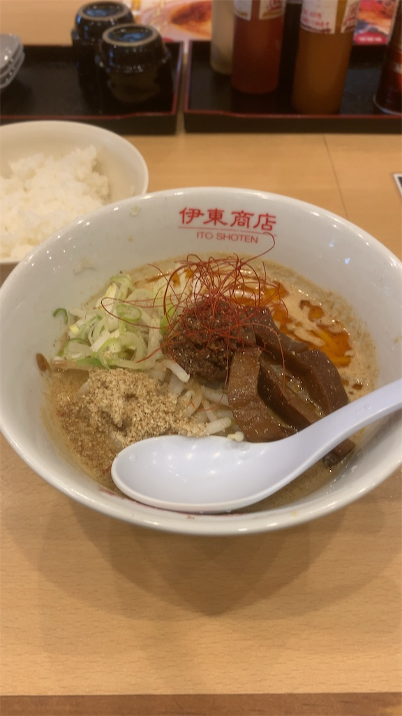 f:id:niwatori51:20200324211029j:image