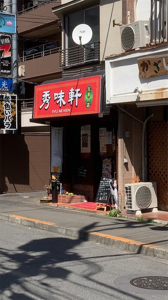 f:id:niwatori51:20200406131817j:image