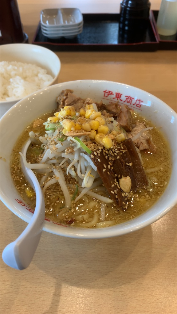 f:id:niwatori51:20200406192504j:image