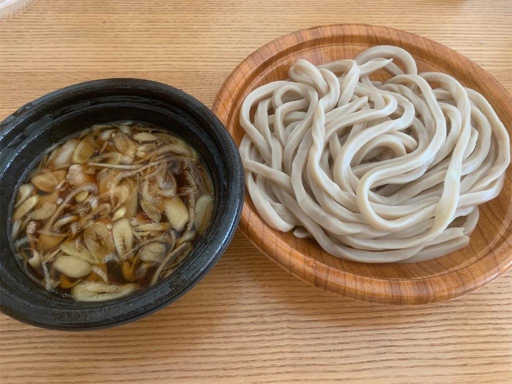 f:id:niwatori51:20200513222037j:image