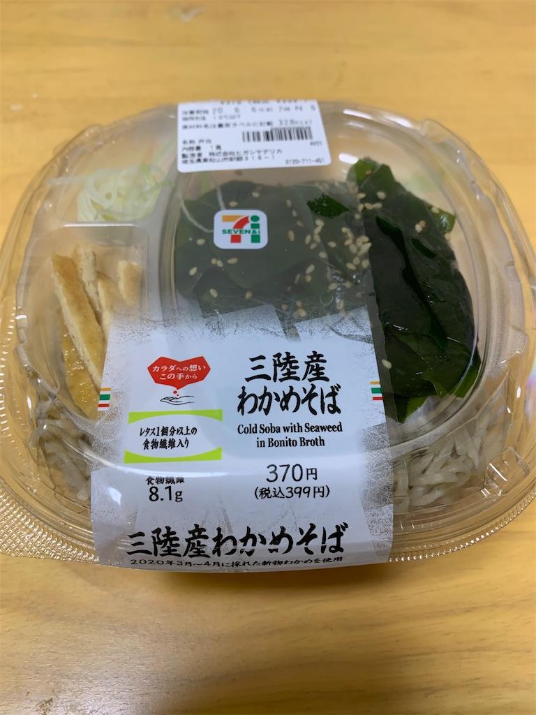 f:id:niwatori51:20200605125827j:image