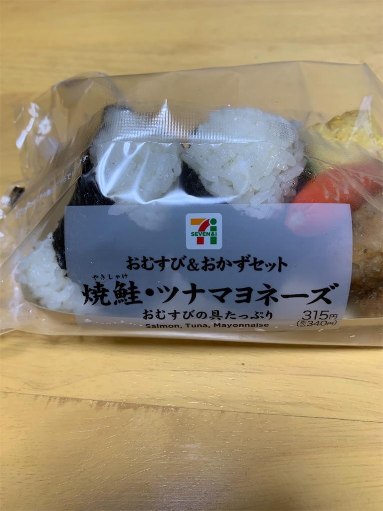 f:id:niwatori51:20200605130119j:image
