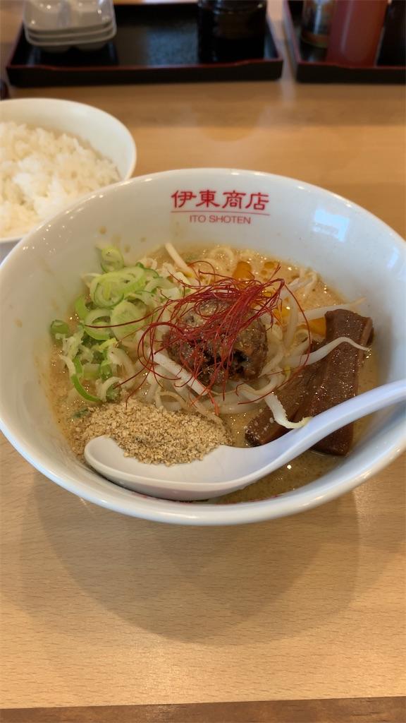 f:id:niwatori51:20200605205833j:image